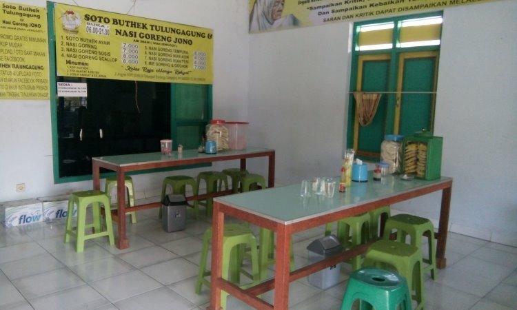 Soto Buthek Tulungagung
